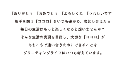 OUR POLICY文章