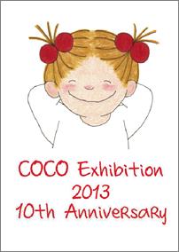 news_coco1