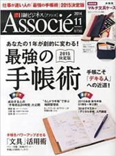 Associe_20141010