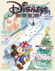 Disneyfun_20141122