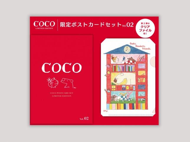 cocopc2_3