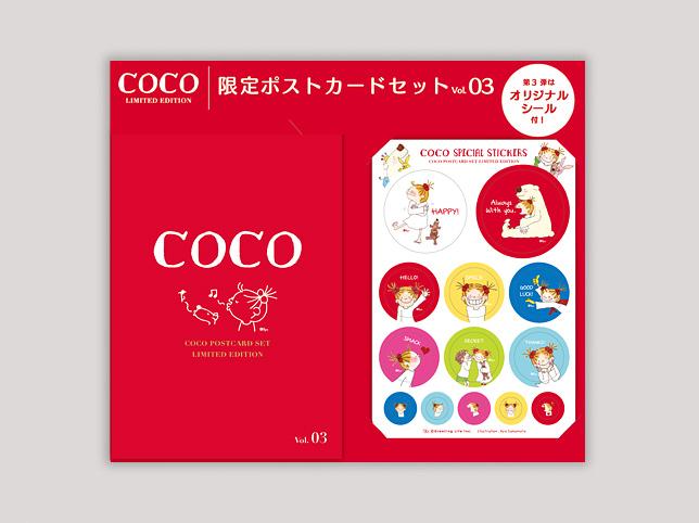 cocopc20150301