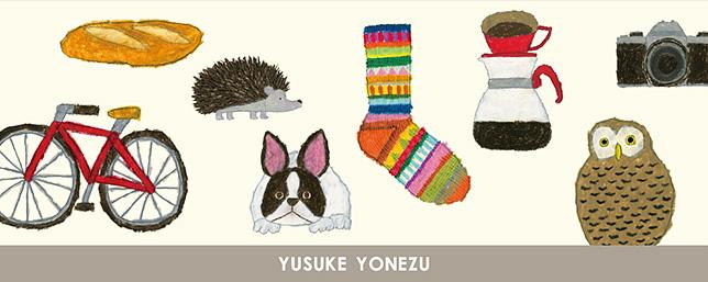 yonezu_news