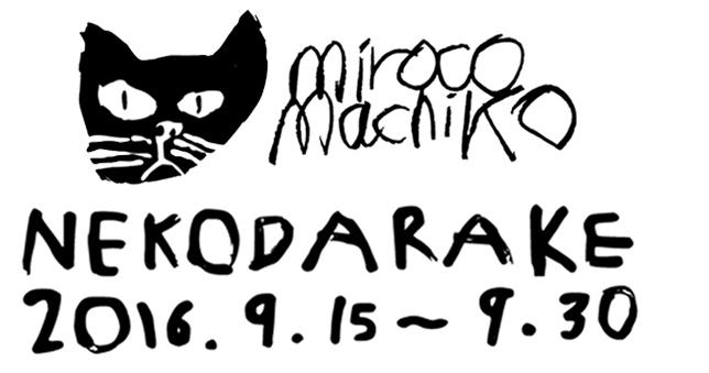 miroco8