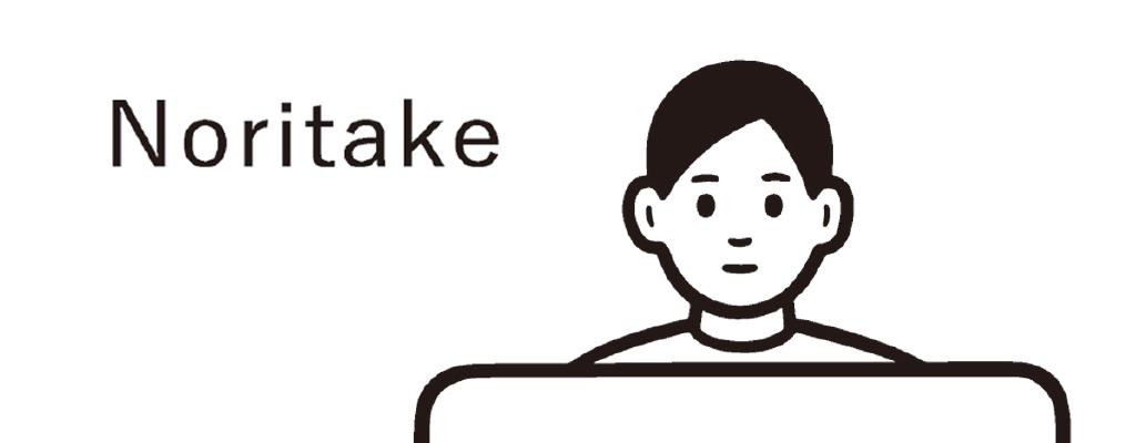 Noritakeイメージ